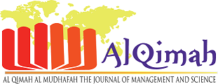 Alqimah Journal